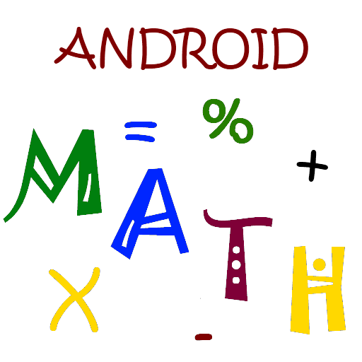 android的数学