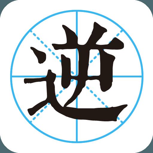 logo logo 标识 标志 设计 图标 512_512