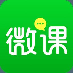 微课logo图片模板下载_千广网设计模板免费下