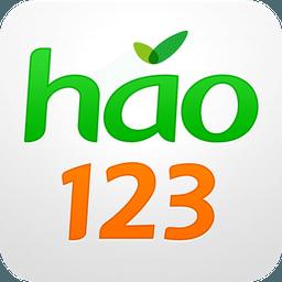 有谁知道hao123这是怎么了吗?这是在大张旗鼓的给我推荐钓鱼网站呀!