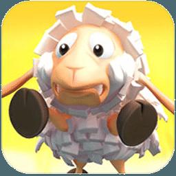 羊群终结者(汉化版)
