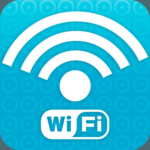 Wifi密码大全
