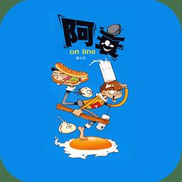 阿衰 动漫动画 全集高清正版视频在线观看 爱奇艺