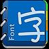 蝴蝶语字体-免ROOT换字体