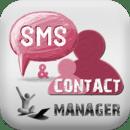 短信和聯繫人管理器