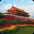 城市风光北京篇