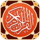 MyQuran v.3 Lite Quran