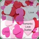 浪漫的爱情行情