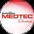 MEDTEC中国