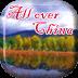 中国唯美风光