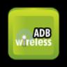 无线ADB