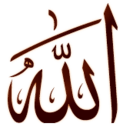 99 Names of God LiveWallpaper
