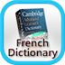 英法词典 French-English Dict