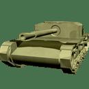 著名主战坦克图鉴