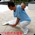 TaiChi 24 Teaching 3(24式太极拳-3)