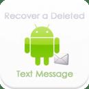 恢复已删除的短信