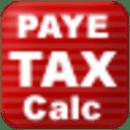 帕税务计算器免费版