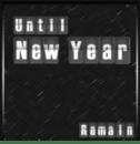 2013 年新年倒计时。