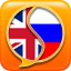 EN-RU full dictionary Free