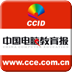 中国电脑教育报