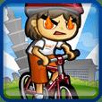 自行车游宝岛