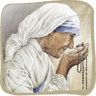 3D Mother Teresa