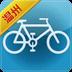 温州公共自行车掌上通