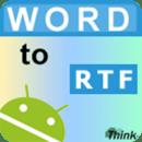 字为 RTF