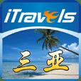爱旅游·三亚