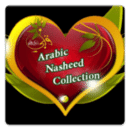 Arabic Nasheed Collection