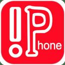 Mobile Dialer iPhone Dia...