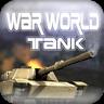 战争世界坦克 War World Tank