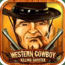 西部牛仔杀戮射击