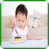 宝宝成长发育注意事项