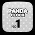 No1熊猫时钟