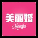 美丽婚 Marryfun