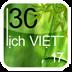 lich VIET widget