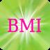 简单的BMI计算器