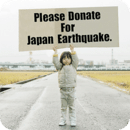 we are with Japan