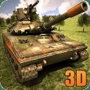坦克大战之世界大战3D 金币修改版