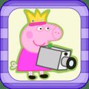 粉红猪小妹。婴儿游戏
