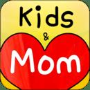 儿童和妈妈