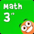 三年级数学