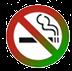 控制吸烟 简装版