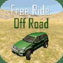 自由驾驶:越野  Free Ride: Off Road