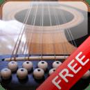 免费最好的吉他歌曲