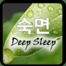 睡眠小助手——大自然的声音合集