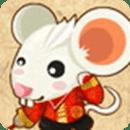 十二生肖之子鼠
