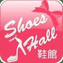 鞋馆 大尺码时尚女鞋