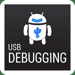 USB 调试开关